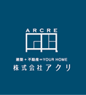 ARCRE 建築+不動産=YOUR HOME 株式会社アクリ