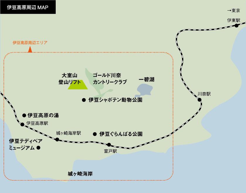 伊豆高原周辺MAP